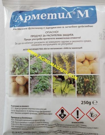 Арметил М - 250 гр. системен фунгицид с предпазно и лечебно действие Регистриран в България за употреба в следните дози: - мана по лозата в доза 0,25% - мана по картофите в доза 0,25% активно вещество: 8% МЕТАЛАКСИЛ + 64% МАНКОЦЕБ, под форма на намокрим прах.