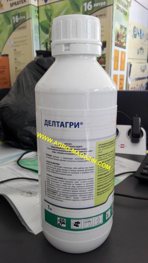 ДЕЛТАГРИ - 1л