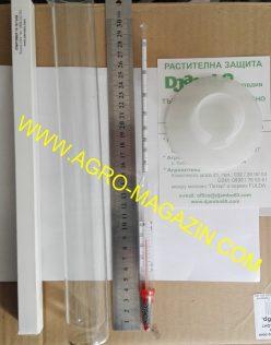 СПИРТОМЕР+КОЛБА+ТЕРМОМЕТЪР ПРОФИ Спиртомер голям до 70 градуса с термометър . Произведен в България!