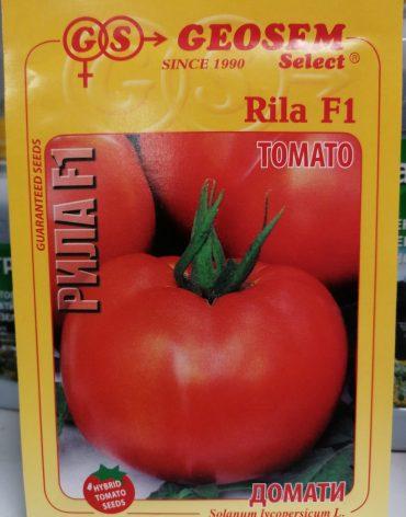 домати рила
