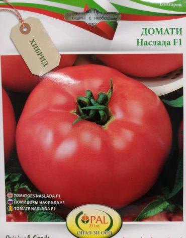 домати наслада