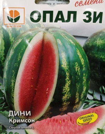 дини кримсон
